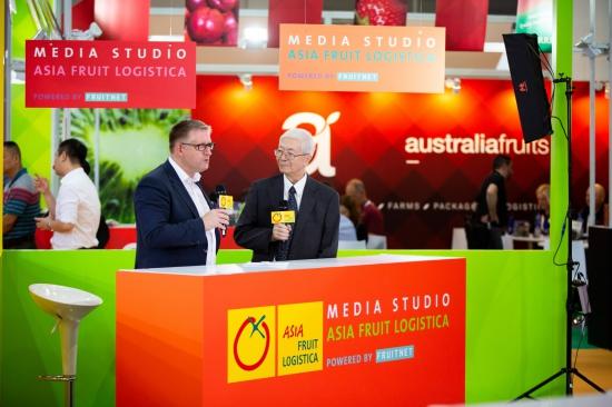 ASIA FRUIT LOGISTICA 2018